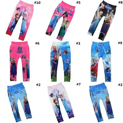 4-10Y Lovely Girls Colorful Skinny Leggings Casual Kid's Stretchy Trousers Pants