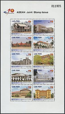 LAOS Bloc feuillet N°1651/1660** ASEAN, architecture 2007,  Sheet of 10 MNH