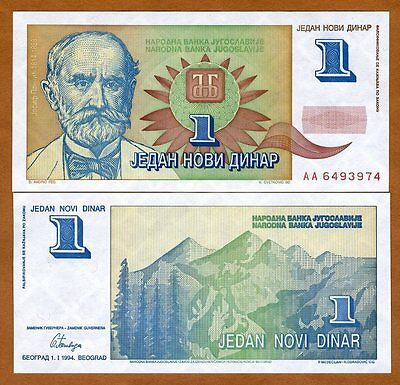 Yugoslavia, 1 Novi Dinar, 1994, Pick 145, UNC > Short lived issue