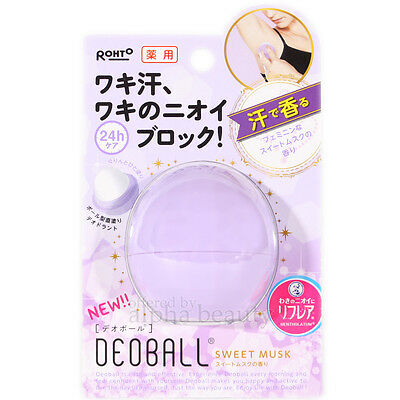 Rohto Japan DeoBall Deodorant 24h (15g/0.5 oz) - Super Hit Beauty Trend!!