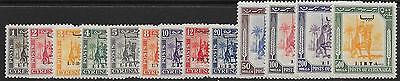 Libya Sg131/43 1951 Overprint Set On Cyrenaica Mnh