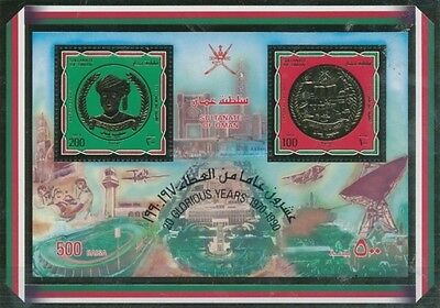 Sultanate Of Oman  - Timbres  Annee 1990 - Neufs** -+ Bloc   Luxe