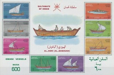 Sultanate Of Oman  - Timbres  Annee 1996 - Neufs** -+ Bloc   Luxe