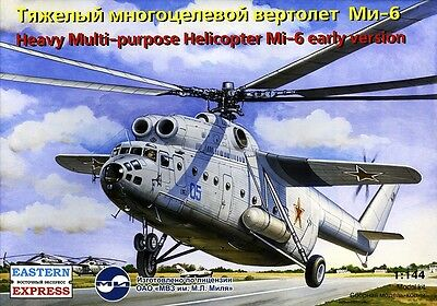 EASTERN EXPRESS 14506 - Soviet Heavy Military Helicopter Mi-6 (early) Satz 1:144