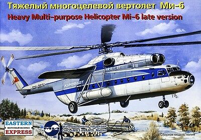 EASTERN EXPRESS 14508 - Soviet Heavy Civil Helicopter Mi-6 (late) / Modell 1:144