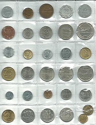 Israel Collection Of 40 Different 1949-1994 Coins