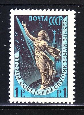 Russia 1957 MNH Sc2035 Mi 2045A Launching of Sputnik 2 more Blue color,to bright