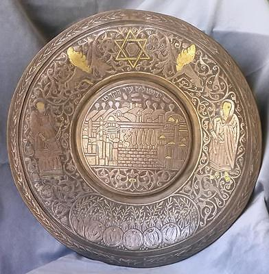 Antique Copper Plate Islamic Tray Silver Gold inlay Judaica Jewish art 3.7kg