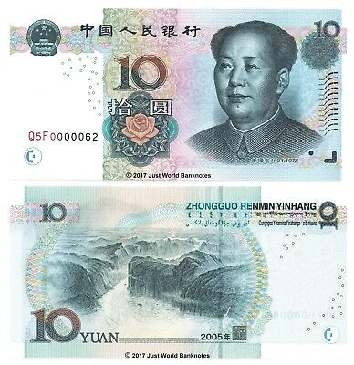 China 10 Yuan 2005 P-904 Very Low Serial Numbers 00000XX Mint UNC