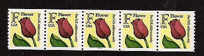 "#2518 Tulip ""F"" rate Pl#1111 - MNH"