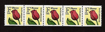 "#2518 Tulip ""F"" rate Pl#1222 - MNH"