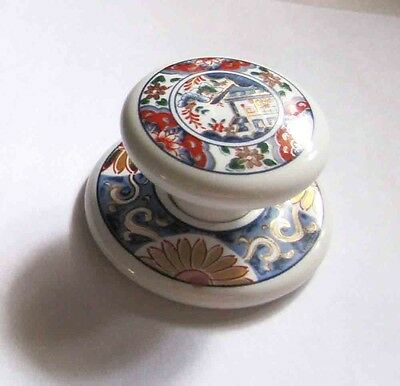 Vntg Oriental Porcelain Furniture Pull Knobs  Gold Accent ~ Belwith 1985