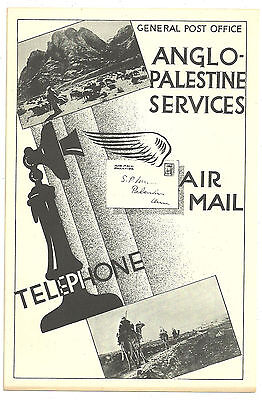 Gpo Anglo-Palestine Services Air Mail & Telephone Rates Fold Out Leaflet