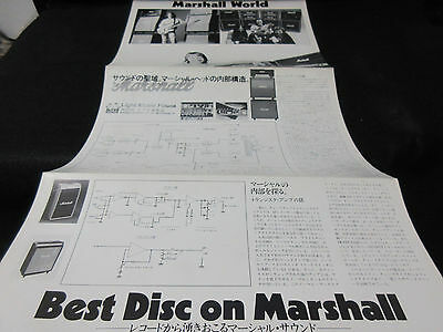 Marshall Japan Catalog in 1978 from YAMAHA , Tube Amp for Electric Guitar Bass