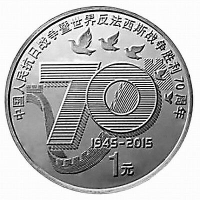 China 2015 Victory 70th Anniversary of WW II 1 Yuan Coin,UNC