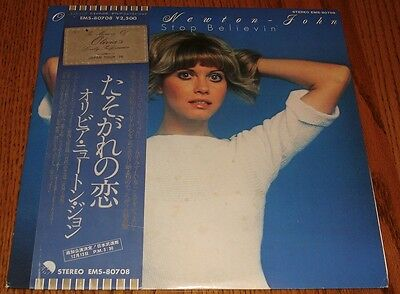 OLIVIA NEWTON JOHN DON'T STOP BELIVIiN' ORIGINAL JAPANESE LP WITH OBI AND INSERT