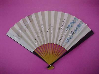 Vintage 1970's Japan Japanese HAND FAN Gorgeous Souvenir