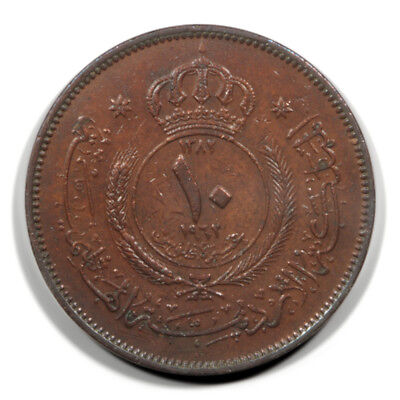 Jordan King Hussein 10 Fils 1962—AH1382 UNC Perfect Deep Brown Hints of Purple K