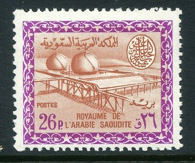 SAUDI ARABIA  1960 early Cartouche I issue Mint hinged Oil & Gas 26p.