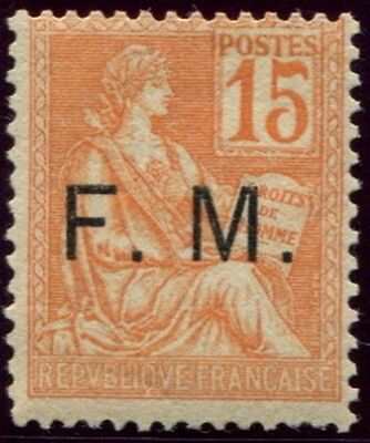 Lot N°3752 France Franchise Militaire N°1 Neuf ** LUXE