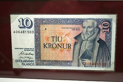 Banknotes of All Nations 1961 Iceland 10 Kronur Money Paper Note (NUM1786)