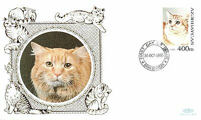 (80522) Azerbaijan Benham FDC Cats - 30 October 1995