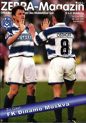 UI-Cup 30.07.1997 MSV Duisburg - FC Dynamo Moscow, InterToto Cup