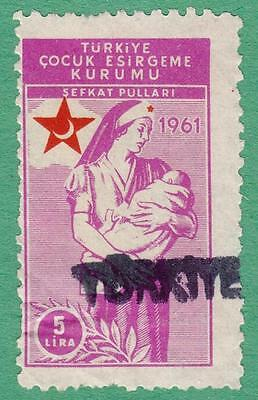 Turkey Child Protection Stamp McDonald #27 used perforated 5L 1961 cv $20