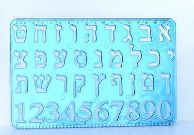 Learn HEBREW ALPHABET Stencil Ruler Aleph Bet Letter Character Jewish School ABC