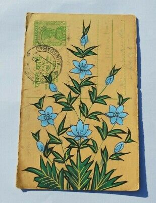 A Nice Old Rajasthan Miniature Painted Indian Postcard Of Exotic Flowers No 004
