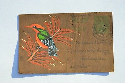 A Lovely Old Rajasthan Miniature Painted Indian Postcard Of  Kingfisher  No 61