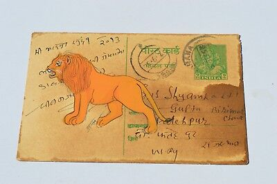 A Lovely Old Rajasthan Miniature Painted Indian Postcard Of A Lion   No 125