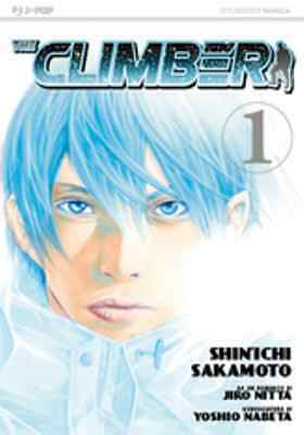 manga THE CLIMBER  N. 1-2-3-4-5-6-7-8-9-10-11-12-13-14-15-16-17 completa j-pop