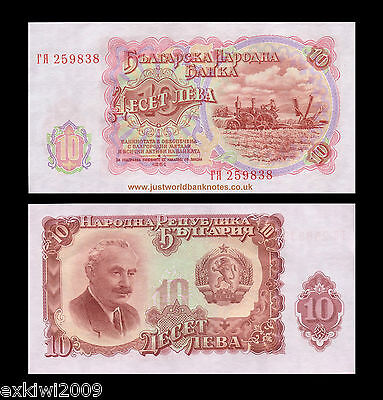 Bulgaria 10 Leva 1951 P-83 Mint UNC Uncirculated Banknotes