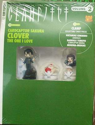 EXHIBITION OF CLAMP'S WORKS VOLUME 2 CHESS PIECES INCLUDED NEW SEALED #sdec15-36
