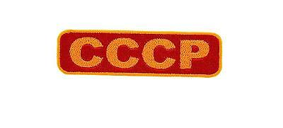 Flag patch iron / sew badge backpack kgb russia russian cccp ussr soviet