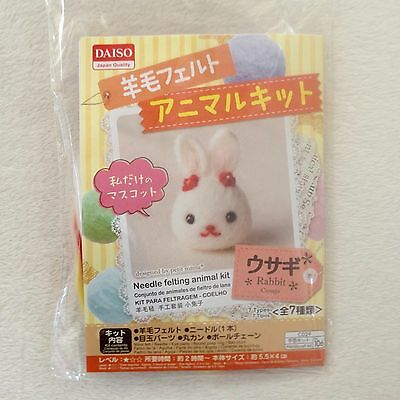 DAISO JAPAN Needle Felting Animal Kit • Rabbit • Fast Airmail