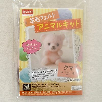 DAISO JAPAN Needle Felting Animal Kit • Bear • Fast Airmail