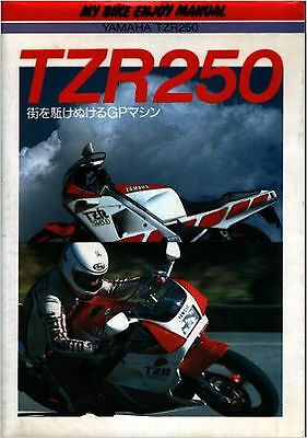 BIKE JAPANESE tuning Book Bicycle YAMAHA New TZR250  TZR250