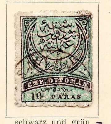 Turkey 1884 Early Classic Issue Fine Used 10pa. 145896