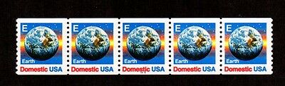 "#2279 ""E"" rate Earth PNC5  Pl #1211 - MNH"