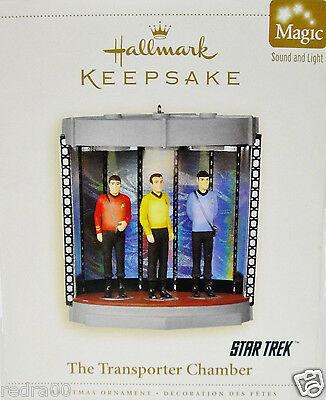 2006 Hallmark Ornaments STAR TREK TRANSPORTER CHAMBER