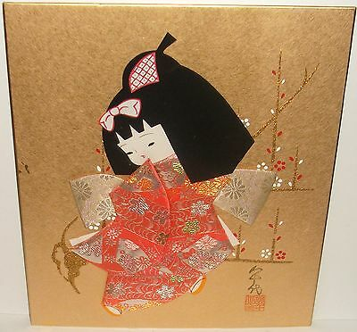 Japanese Girl Embroidery Tapestry And Acrylic Painting Signed