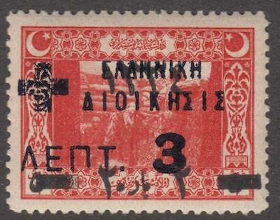 Turkey Greek Occ Welfare Revenue McDonald #26 3L/2pa/1pi red 1920 cv $10