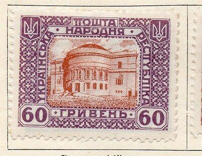 Ukraine 1921 Early Issue Fine Mint Hinged 60r. 040089