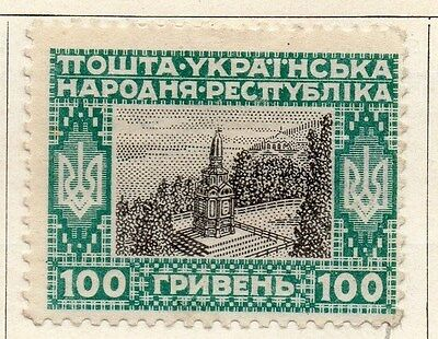 Ukraine 1921 Early Issue Fine Mint Hinged 100r. 040091
