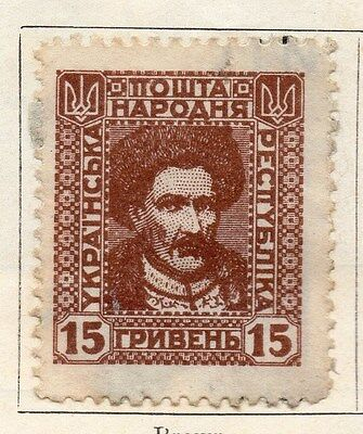 Ukraine 1921 Early Issue Fine Mint Hinged 15r. 040084