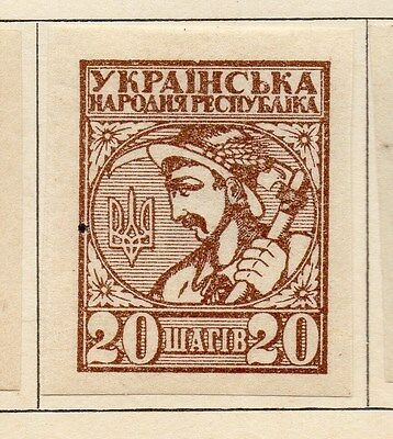 Ukraine 1918 Early Issue Fine Mint Hinged 20sch. Imperf 040074