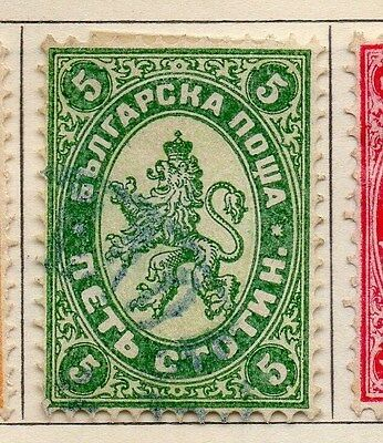 Bulgaria 1882 Early Issue Fine Used 5st. 040388