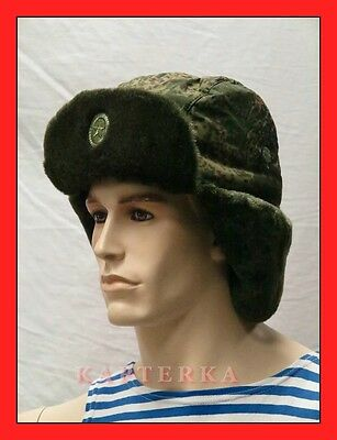 ☆ Original VKBO Neue Russische Winter Uniform Mütze Schapka Uschanka Zifra BTK ☆